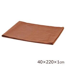 ワンズコンセプト ベッドスロー マース キャメル 40×220×1cm 300568