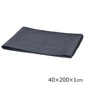 ワンズコンセプト ベッドスロー マース ブラック 40×200×1cm 300520