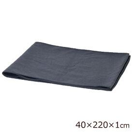 ワンズコンセプト ベッドスロー マース ブラック 40×220×1cm 300551