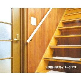 階段 手すり 取り付け 階段手すり 木製 介護用階段手すり 3.6m