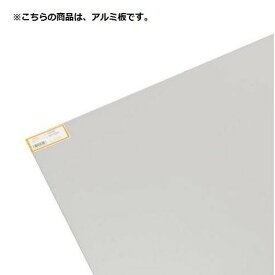 HA0546アルミ板 0.5×400×600 00782428-001