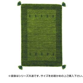 ギャッベ マット・ラグ LORRI BUFFD L2 約45×75cm GR 270038716