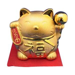 招き猫 貯金箱 金色 縁起物 置物 玄関 招き猫 置物 おしゃれ 誕生日祝い