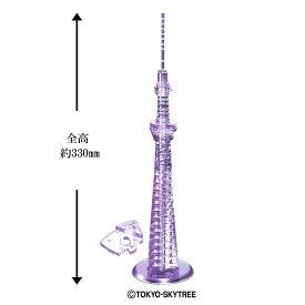 立体ジグソーパズル 3d立体パズル クリスタル立体パズル 東京スカイツリー 模型