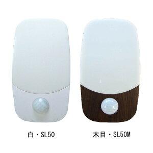 人感センサーライト 屋内 人感センサーライト 屋外 防犯 センサーライト LED