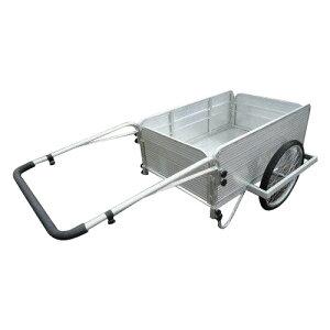 リヤカー 小型リヤカー 農作業 防災 組み立て アルミリヤカー 荷物リアカー