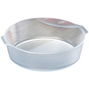ラザニア 皿 ガラス 耐熱ガラス パイ皿 電子レンジ用耐熱ガラス皿 1.5l