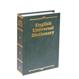 辞書型の金庫 ダイヤル式辞書型金庫 ダイヤルロック式 辞書型金庫 箱 L