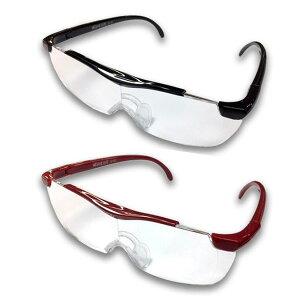 メガネの上 拡大鏡 メガネ型ルーペ 拡大鏡 眼鏡 ルーペ 拡大鏡 1.6倍