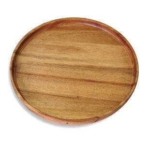 丸盆 木製 木製トレー おしゃれ お盆 丸 お盆 トレー おしゃれ XL