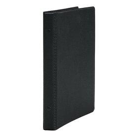 コレクト リングバインダー 塩ビ製表紙 日記リーフ用 黒 B5-L F-700D