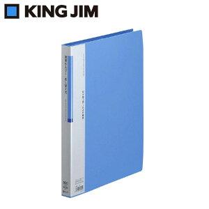 ハガキファイル ポストカード ファイル ポストカード 収納 ハガキホルダー