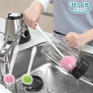 水筒用スポンジ ボトル洗いスポンジ 水筒 スポンジ ボトルスポンジ