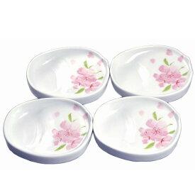 刺身 醤油皿 桜 有田焼 ヘルシー減塩皿 有田焼 豆皿 減塩皿 4個組