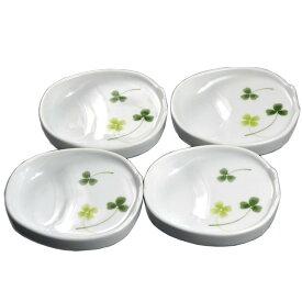 減塩皿 有田焼 ヘルシー減塩皿  刺身 醤油皿 有田焼 豆皿 醤油皿 4個