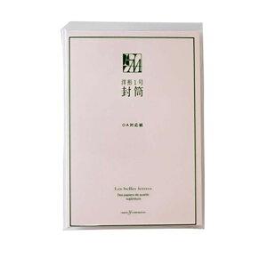 クリエイトジー H/M対応 OA印刷対応紙 洋形1号封筒 コットンライフ チェリー CGE142 10セット