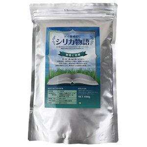 葉面散布肥料 マグネシウム 葉面散布肥料 苦土 ケイ酸 肥料 500g