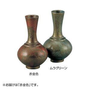 高岡銅器 合金製花瓶 あかつき 小 赤金 108-14