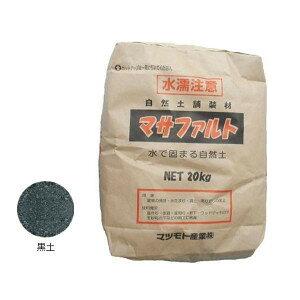 マサファルト 舗装材 庭 防草土 雑草を生えなくする方法 固まる防草砂 20kg