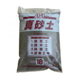 マツモト産業 真砂土 18kg×4袋