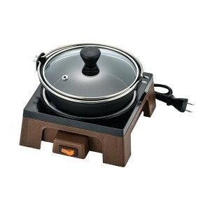 電気すき焼き鍋 電気鍋 一人用 電気鍋 2人用 電気グリル鍋 鍋 電気