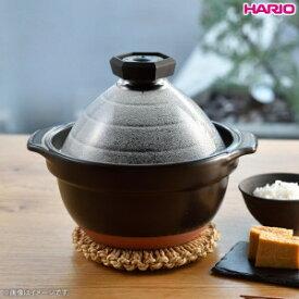 ご飯釜 土鍋 ご飯が炊ける鍋 ご飯が美味しく炊ける鍋 炊飯土鍋 3合炊き 2合