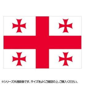 N国旗 ジョージア グルジア No.1 W1050×H700mm 23099