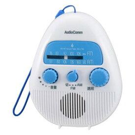 防水 ラジオ 風呂 お風呂ラジオ 防水ラジオ お風呂 ラジオ シャワーラジオ