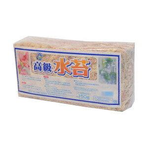 あかぎ園芸 チリ産 高級 水苔 150g 20袋