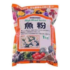あかぎ園芸 魚粉 1kg 20袋