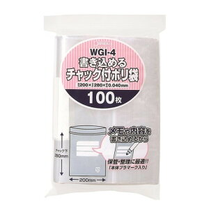 ジャパックス 書き込めるチャック付ポリ袋 透明 100枚×25冊 WGI-4