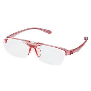 メガネ型ルーペ ルーペメガネ おしゃれ 眼鏡型 ルーペ 眼鏡型 拡大鏡 跳ね上げ