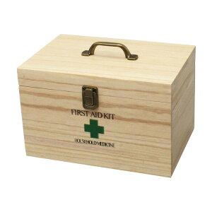 救急箱 おしゃれ 木製 薬箱 木製 木製救急箱 救急箱 木製 薬ボックス
