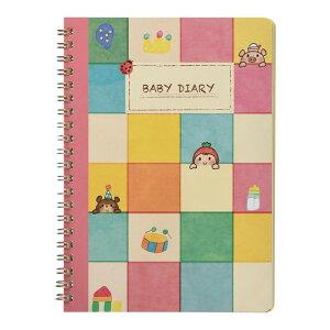 育児日記 ノート 育児ダイアリー 子育て日記 赤ちゃん日記 日記帳 子供用