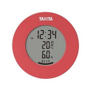 温湿度計 タニタ デジタル温度湿度計 温室度計 デジタル 温湿度計 デジタル