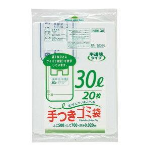 取っ手付きポリ袋 サイズ とって付きポリ袋 ゴミ袋 30l 白半透明 600枚