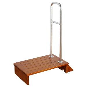 手すり付き踏み台 踏み台 手すり付き玄関台 玄関 手すり 置くだけ 幅70