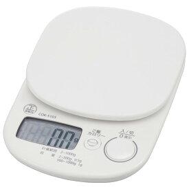 キッチンスケール デジタル ご飯 カロリー計 カロリー計算機 1kg