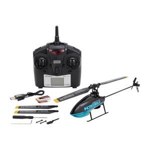 ヘリコプター ラジコン ヘリコプター おもちゃ ドローン 室内用 室内ドローン