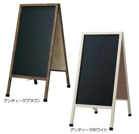 黒板 飲食店 看板 黒板看板 木製立て看板 おしゃれ黒板ボード 飲食店用