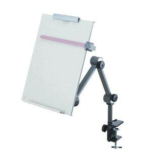 原稿台 データホルダー クランプ型原稿台 事務用品 便利 業務用オフィス用品
