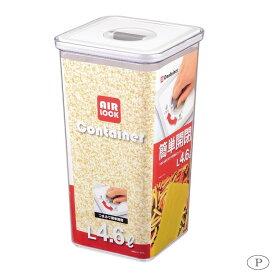 小麦粉 パン粉 保存容器 パスタ 保存容器 プラスチック 4.6L