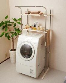 洗濯ラック ハンガー ステンレス ランドリーラック 洗濯機ラック 棚 収納