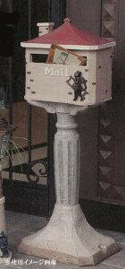可愛いポスト 家庭用 可愛い郵便ポスト おしゃれポスト 郵便ポスト かわいい