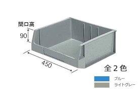 ハンガーラックコンテナ スタッキングコンテナ プラスチックコンテナ