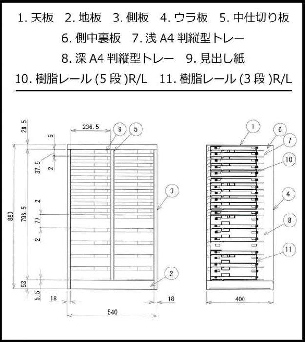 オフィス・店舗・施設向けレターケースA4判縦2列浅型10段・深型5段COM-A-215