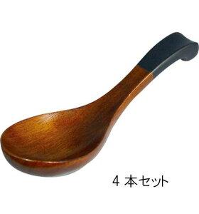 木製レンゲ 洗浄機対応木製レンゲ ラーメン 木製レンゲ 蕎麦 4本
