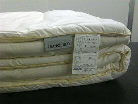 フランスベッド 36221100 カシミア布団 スモールシングルサイズ