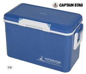 クーラーボックス 大型 釣り ドリンク ペットボトル 冷やす 保冷ケース キャプテンスタッグ