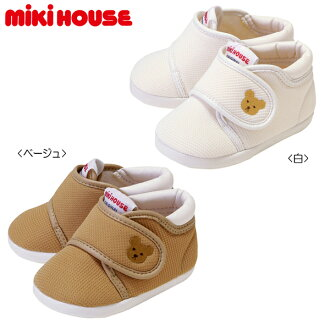 miki house (Miki house) pre-baby shoes (10.5cm - 12.5cm) [10-9371-975]